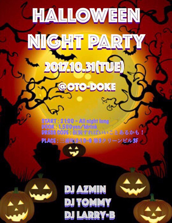 HALLOWEEN NIGHT PARTY