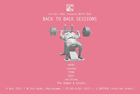 Kin-Ben LABEL presents  Work Out  Back To Back Sessions