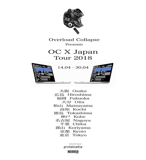 本日★4/19(木)Overload Collapse presents OC X Japan Tour 2018