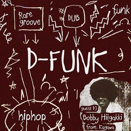 本日★4/21(土)D-FUNK feat. Bobby Hiigakki