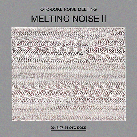 本日★7/21(土)MELTING NOISEⅡ