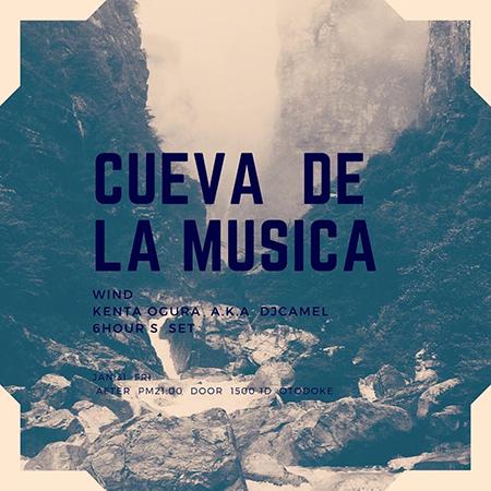 本日★1/31(金)Cueva de la música