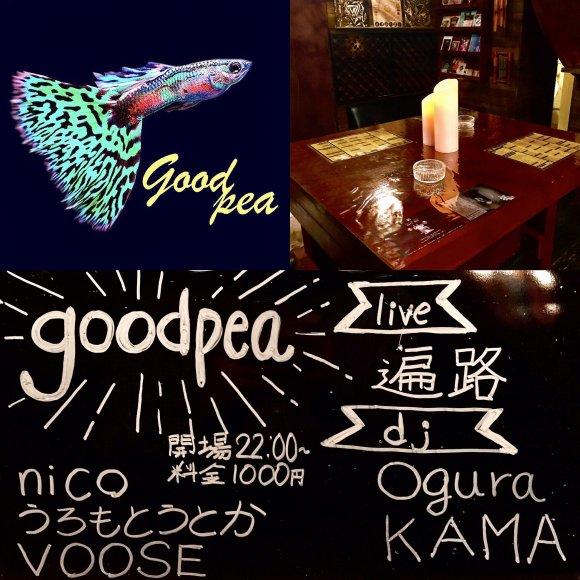 本日★4/29(土) goodpea