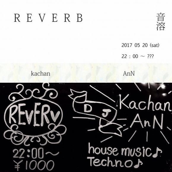本日★5/20(土) REVERB
