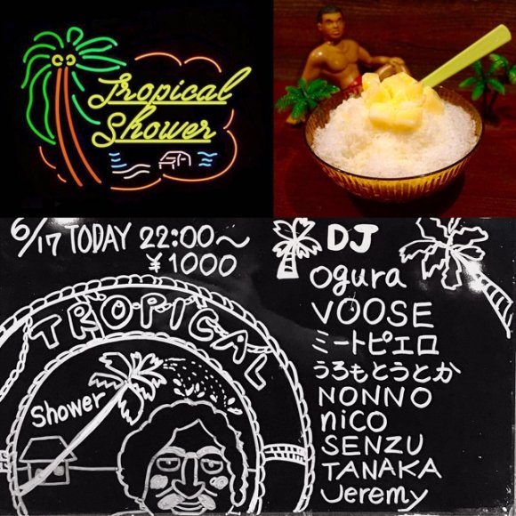 本日★6/17(土)tropical shower