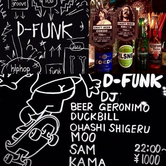 本日★6/24(土)D-FUNK