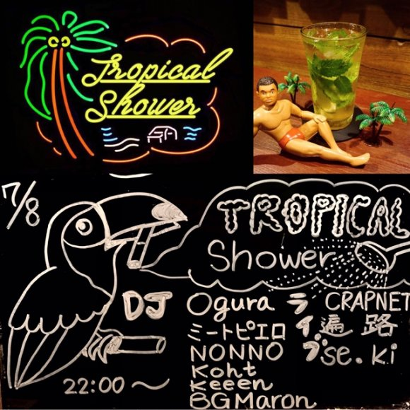 本日★7/8(土)tropical shower