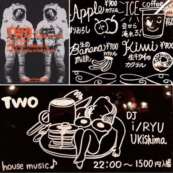本日★9/15(金)TWO