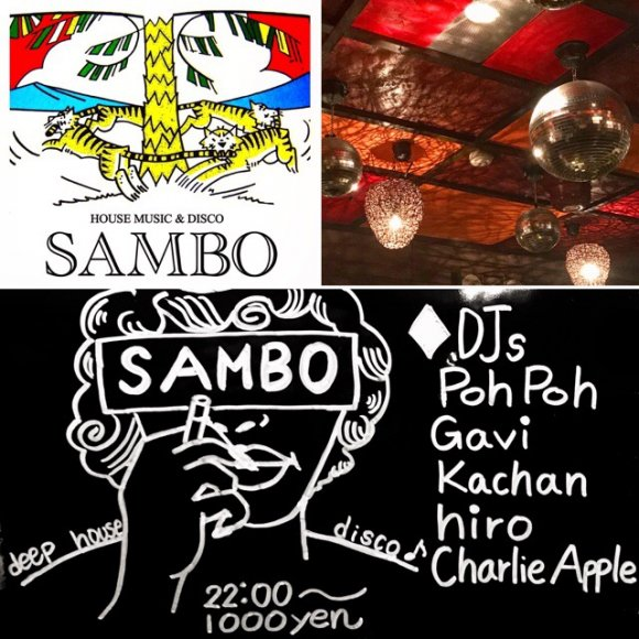 本日★10/14(土)SAMBO