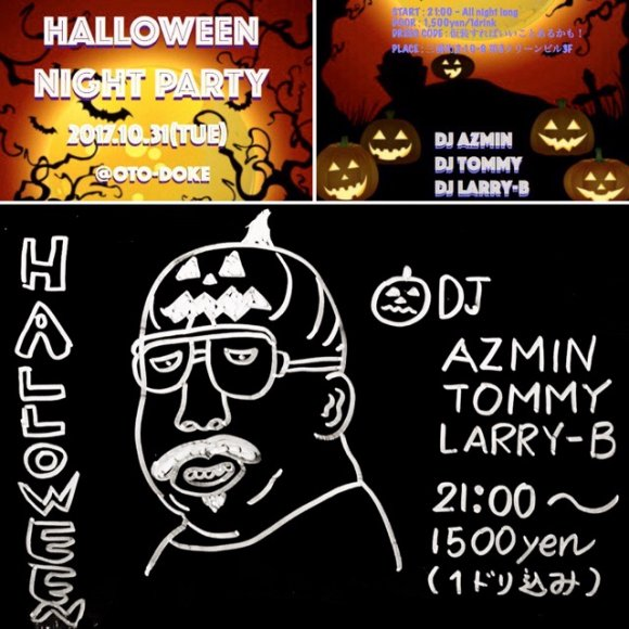 本日★10/31(火)HALLOWEEN NIGHT PARTY