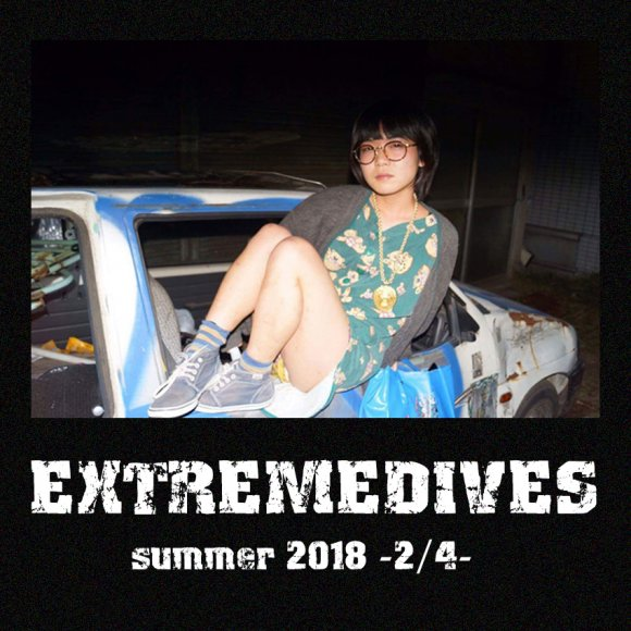 EXTREMEDIVES summer 2018 -2/4- feat. 戸川祐華、相槌
