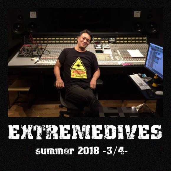 EXTREMEDIVES summer 2018 -3/4- feat. ドラびでお