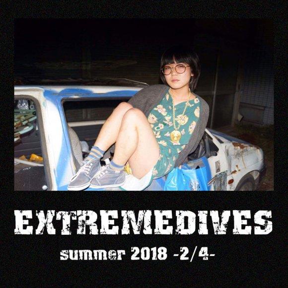 本日★7/17(火)EXTREMEDIVES summer 2018 -2/4- feat. 戸川祐華、相槌
