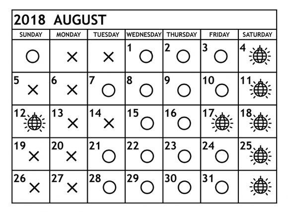 2018/8月の営業日