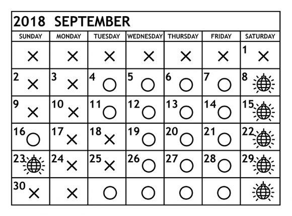 9月の営業日