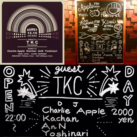 12/10(土) RAWST feat. TKC