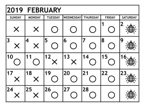 2月の営業日更新