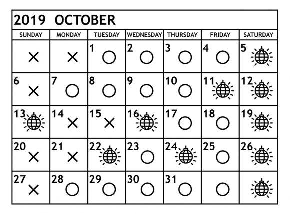 10月の営業予定日