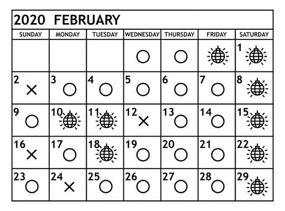 2月の営業予定日