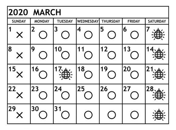 3月の営業予定日