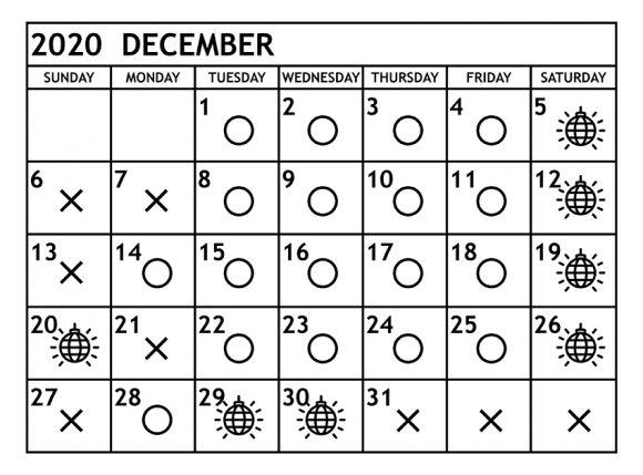 12月営業予定日