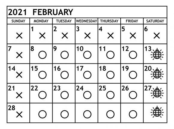 2月営業予定日