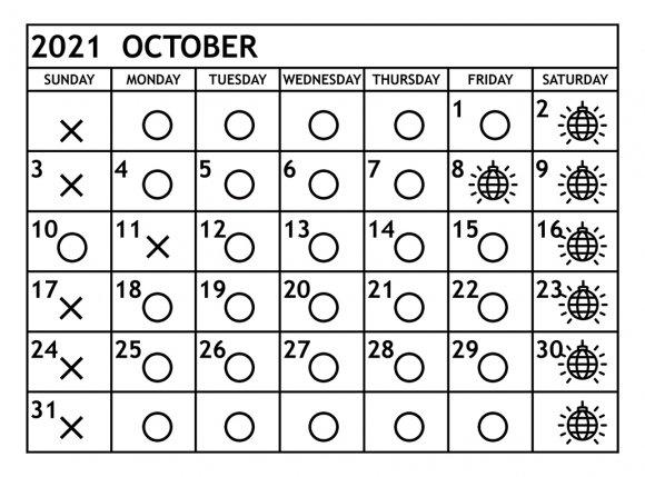 10月営業予定日