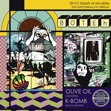 BOTEh feat. OLIVE OIL (OILWORKS) × K-BOMB (BLACK SMOKER) in 音溶