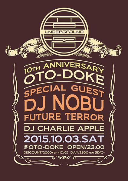 音溶10th ANNIVERSARY feat. DJ NOBU