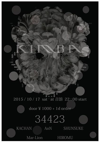 KIMBA feat. 34423