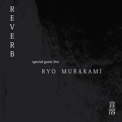 20151017 REVERB feat. Ryo Murakami (Depth of Decay)