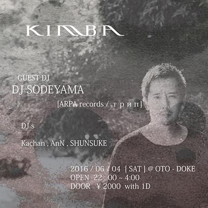 KIMBA feat. DJ SODEYAMA (ARPA records/трип)