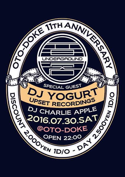 音溶 11th Anniversary feat. DJ Yogurt
