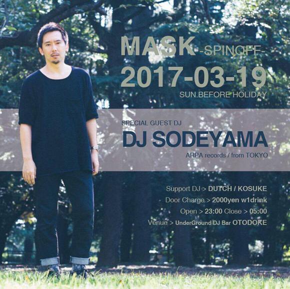 MASK feat. DJ SODEYAMA