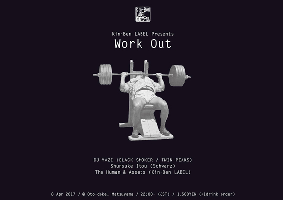 Kin-Ben LABEL presents Work Out feat. YAZI (BLACK SMOKER/TWIN PEAKS)
