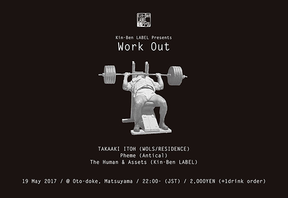 Kin-Ben LABEL presents Work Out feat. TAKAAKI ITOH