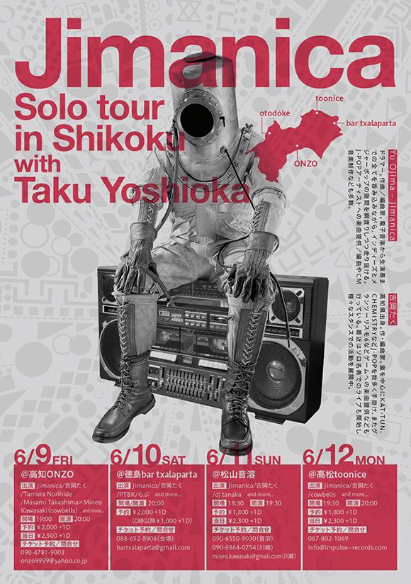 本日★6/11(日)18:00〜 Jimanica solo tour in Shikoku Matsuyama with Taku Yoshida