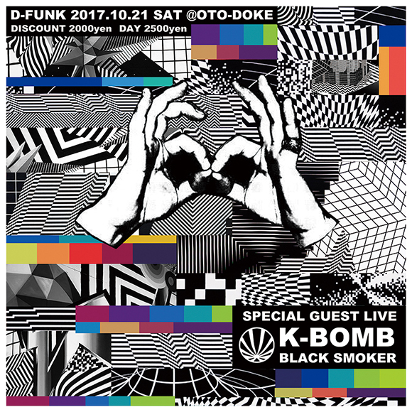 2017.10.21 D-FUNK feat. K-BOMB(BLACK SMOKER)