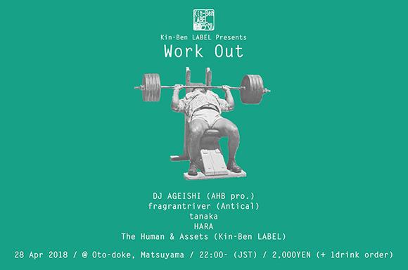 Kin-Ben LABEL presents Work Out. DJ AGEISHI (AHB pro.)