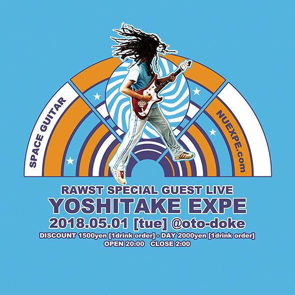 本日★5/1(火)RAWST feat. Yoshitake EXPE