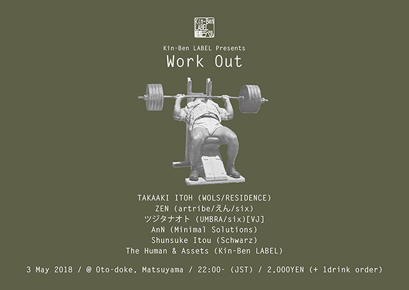 Kin-Ben LABEL presents Work Out.TAKAAKI ITOH