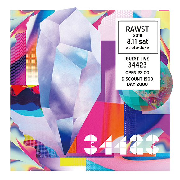 今週★8/11(土)RAWST feat. 34423