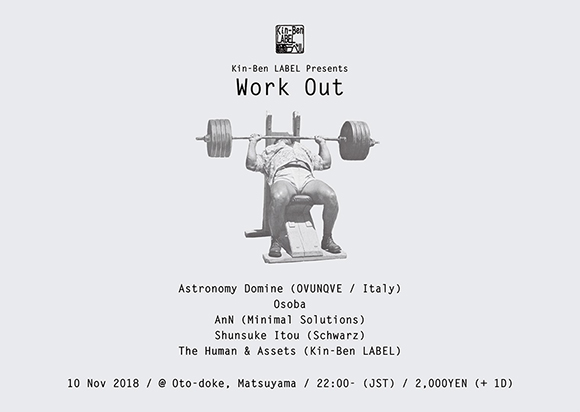 今週★11/10(土)Kin-Ben LABEL Work Out feat. Astronomy Domine (OVUNQVE / Italy)