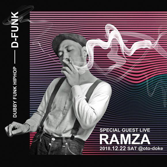 本日✴︎12/22(土)D-FUNK feat. RAMZA