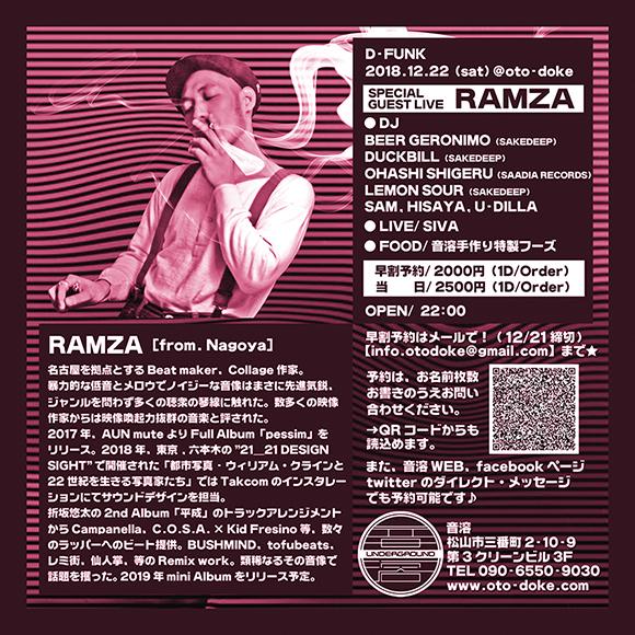 2018.12.22(sat)D-FUNK feat. RAMZA