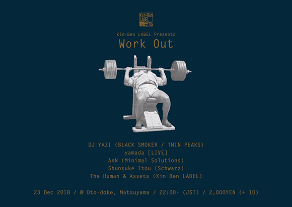 本日✴︎12/23(日)Kin-Label Work Out frat. DJ YAZI
