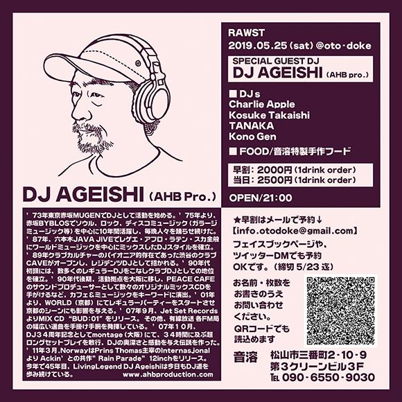 RAWST feat. DJ AGEISHI (AHB pro.)