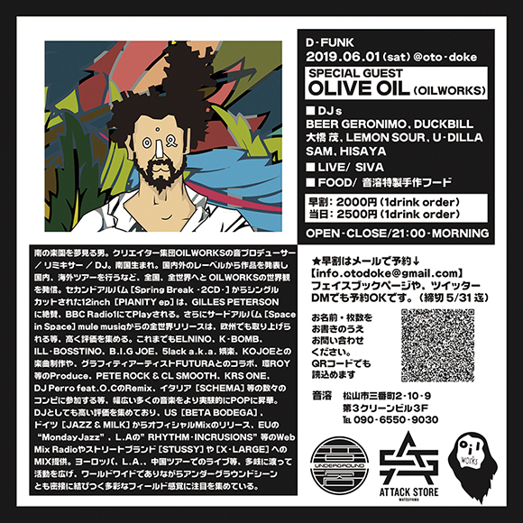 D-FUNK feat. OLIVE OIL (OILWORKS)