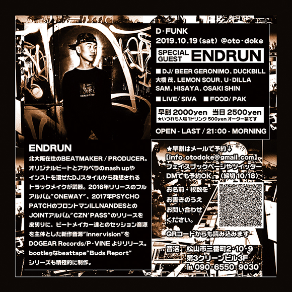 D-FUNK feat. ENDRUN
