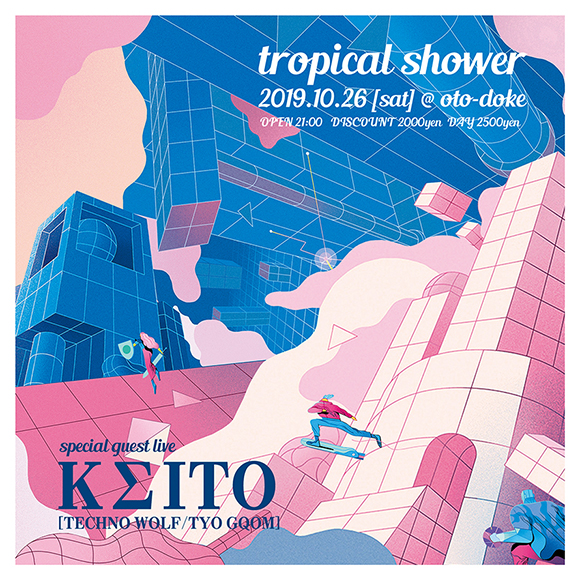 今週★10/26(土)tropical shower feat. KΣITO (テクノウルフ/TYO GQOM)
